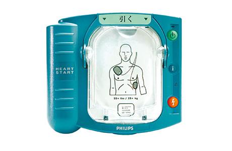 HeartStart(AED)
